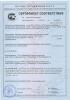 Сертификат на наружную ВУС изоляцию