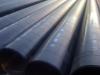 Поставка трубной продукции в ВУС изоляции 2 слоя для нужд Территориально генерирующей компании №9 города Перьми
